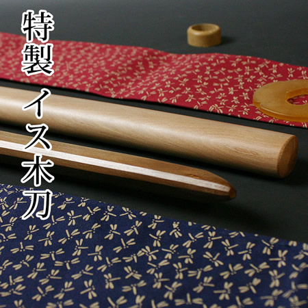 特製イス木刀