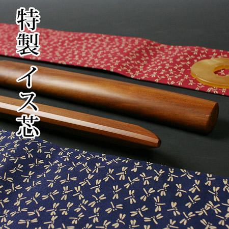 特製イス芯木刀