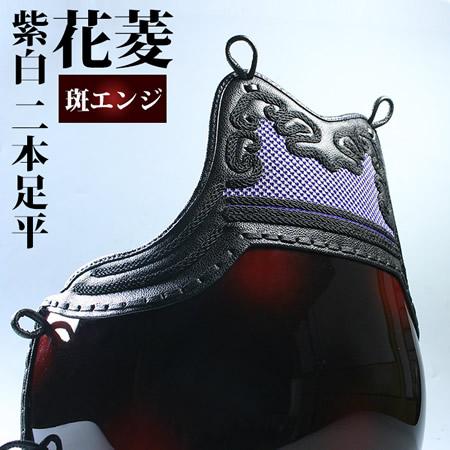 花菱紫白50斑エンジ